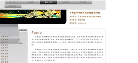 云南少数民族代表性民间舞蹈