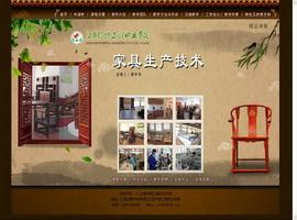 家具生产技术