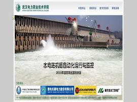 水电站机组自动化运行与监控