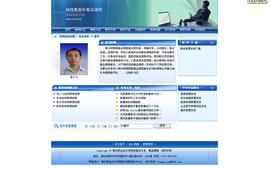 网络数据库技术