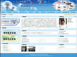 Cisco网络技术