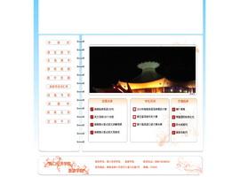 海南旅游英语