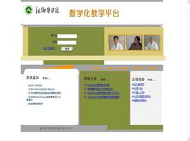临床检验仪器学