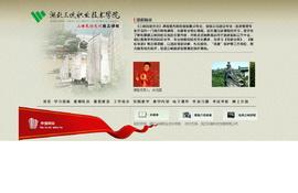 三峡民俗文化