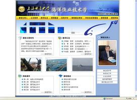 海洋渔业技术学