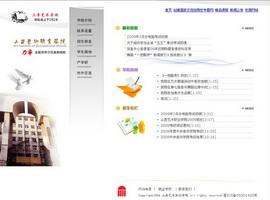 中国古典舞基训