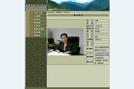 信息系统分析与设计