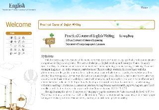 实用英语写作教程