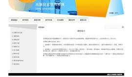 出版信息管理系统