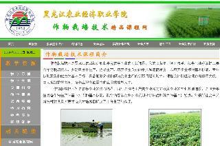 作物栽培技术