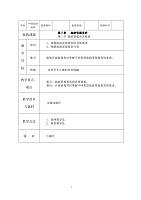 中国旅游地理_旅游资源赏析_旅游景观审美要求