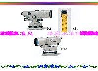 DS1型水准仪