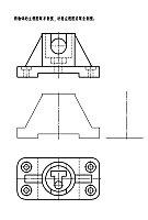 剖视图的种类和画法画法6