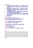 高级英语 绵阳师范学院 李学术 - 课程资源 - 课