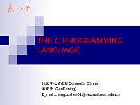 高级语言程序设计_王兴伟_基本输入/输出函数