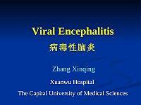 神经病学_贾建平_病毒性脑炎(virus encephalitis)