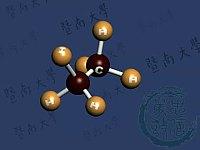有机化学_郭书好_乙烷的构象1