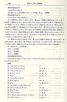 离散数学_陈莉_第二章谓词逻辑答案2