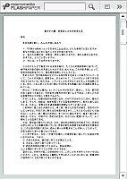 综合日语_王秋华_中级第10课
