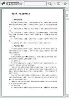 数据库应用技术_张蒲生_成绩管理系统项目实训
