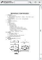CAD/CAM技术应用_林数控_新贵铣高级工实操园林小品cad下载