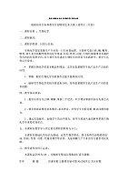 现代陶艺设计与制作_王联翔_教学大纲