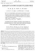 电弧炉炼钢生产_赵建国_直流电弧炉水冷钢棒式底电极传热过程数学模型