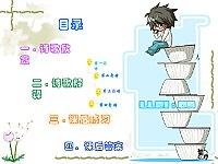 中国古代文学_程宏亮_作业