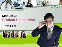 商务英语写作_步雅芸_网络课件4-3 产品说明书