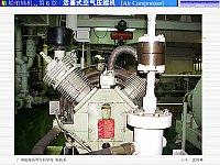 船舶辅助机械操作与维护_沈伟林_2.2空压机的结构