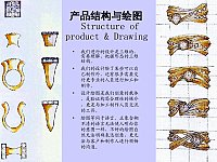 首饰设计_陆海娜_产品结构与绘图