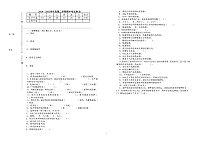 经济学基础_李国政_04-05第二学期期中试卷(B)