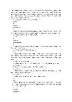c语言程序设计_宋世发_C语言中最容易犯的几个错误的参考