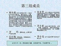 财务报表分析_甘娅丽_美的公司