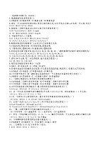 数据结构_王晓明_试题2005