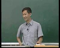 美学原理_李健夫_美学原理绪论之六(余松教授主讲)