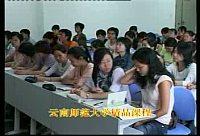美学原理_李健夫_教学视频二(樊华副教授主讲)