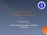 Chapter 8  Sociolinguistics_语言学导论