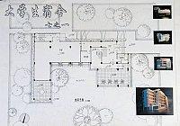 大学生宿舍_建筑设计图片