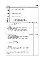 可编程逻辑器件(PLD)_数字电子技术