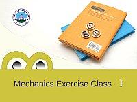 Mechanics Exercise Class Ⅰ_力学(双语)