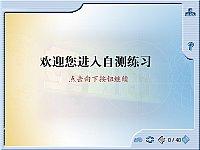 第十三章:国际储备_金融概论